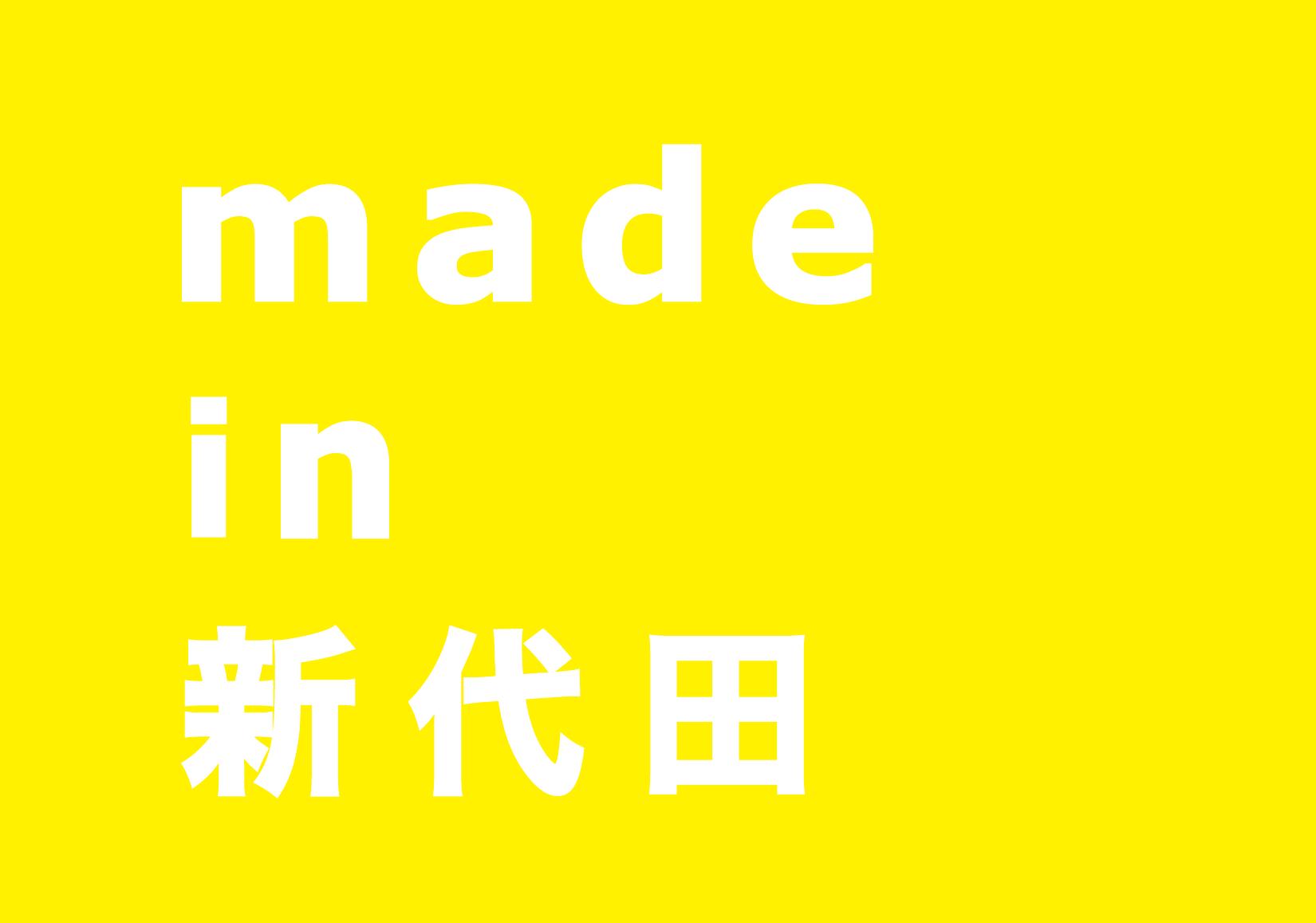 made in shindaita logo